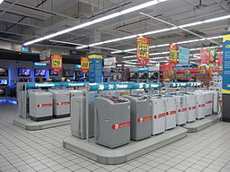 XinHui_RT-Mart_1st_floor_supermarket_19 Globalization in Local Markets